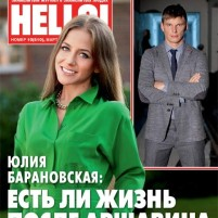 Hello_cover_Arshavina2