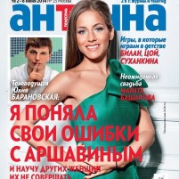 Julia_cover_for_site