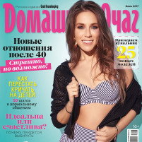 cover_july_01-1