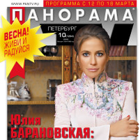 cover_10-2