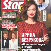 SMS21_001_cover