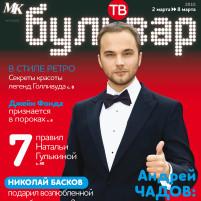 COVER_Chadov_10__1_