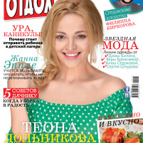 Cover_21_15