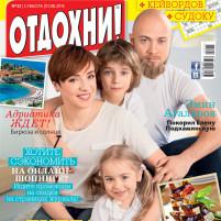 Cover_OT_32_15
