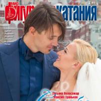 cover_МФК_3_3_2015