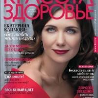 klimova_cover