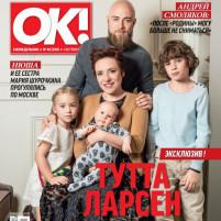 ok_cov001_14