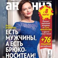 bezrukova_cover
