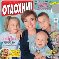 Cover_OT_38_16[2]