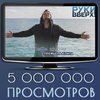 122675684_monitor3