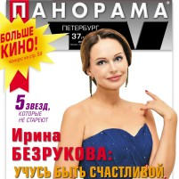 cover_37-1
