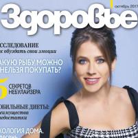 cover-baranovskaja