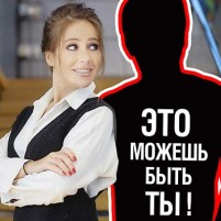baranovskaya-anons
