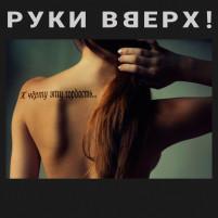 oblozhka-singla
