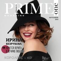 oblozhka-prime-one