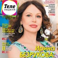 702msk_cover