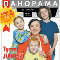 cover_new_21