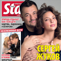sms64_001_cover