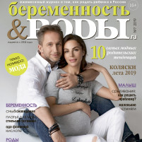 cover_R07_2.indd