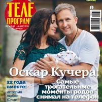 obl_tele_mos-1