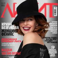 lilit_ru_cover_12-1
