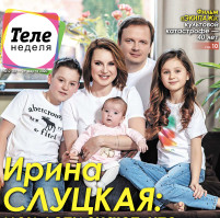 tne_01_slutskaya