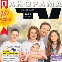 panorama-tv-irina-sluckaya